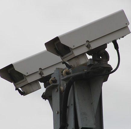 documentation of CCTV